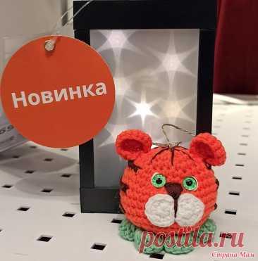 Тигрошарик крючком - новогодняя игрушка - Вязание - Страна Мам