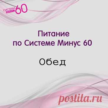 Екатерина Мириманова   Яндекс Дзен