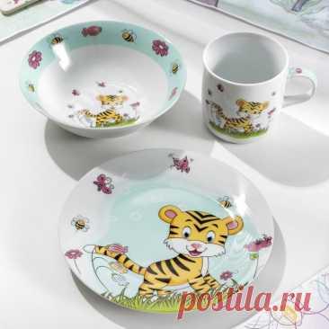 Набор детской посуды Доляна «Тигрёнок», 3 предмета | Мать и ребенок | АлиЭкспресс