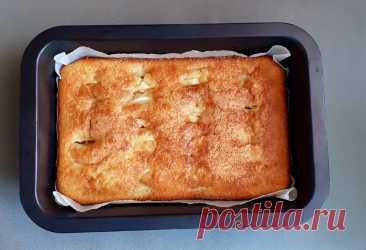 От Этого Пирога Никто не Откажется! Пирог с Яблоками Который Тает во Рту! Просто и Вкусно! | Вкусная идея | Яндекс Дзен