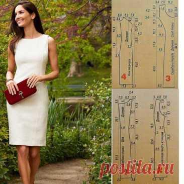 Выкройка платья-футляр. 50 размер (без припусков на швы)