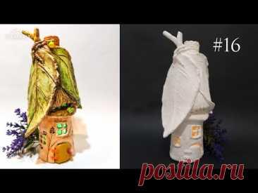 Сказочный домик своими руками - Стеклянная бутылка - Картон - Идея поделки из глины