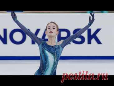 Софья Акатьева. Короткая программа. Гран-при по фигурному катанию среди юниоров 2021/22