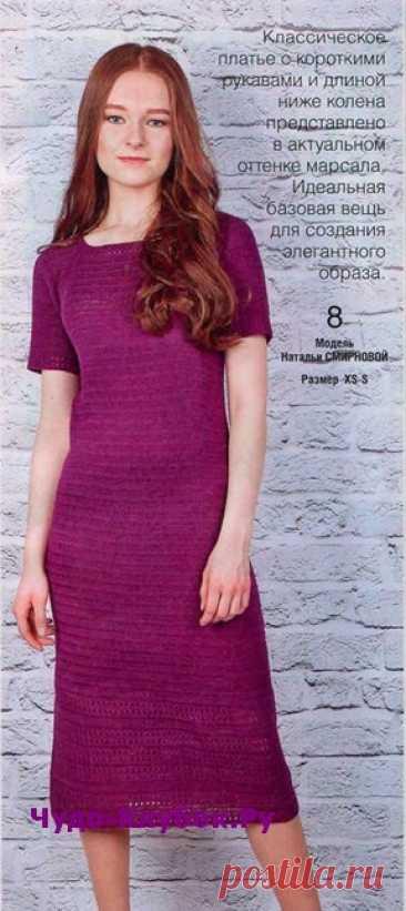 Классическое платье вязаное крючком 867  