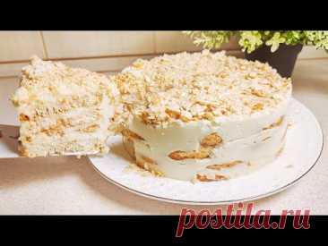 Торт за 5 минут! Вы будете печь этот торт каждый день. БЕЗ ПЕЧИ! Наполеон торт # 1