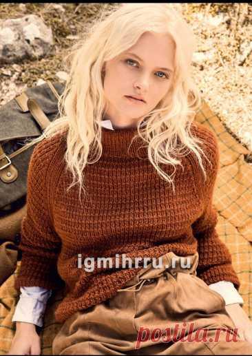 Мимо этого свитера не возможно пройти! Описание и схемы. | knitting_in_trendd | Яндекс Дзен