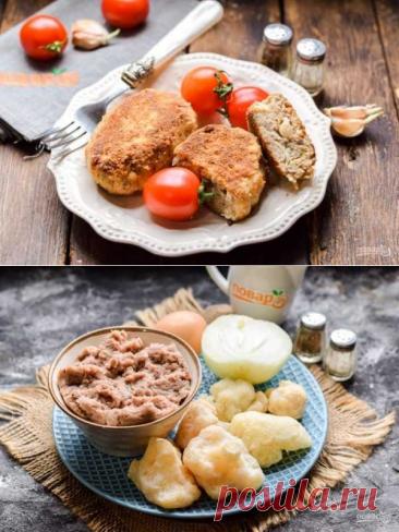 Рыбные котлеты с цветной капустой | Вкусные кулинарные рецепты