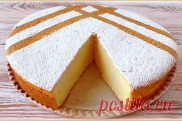Пирог к чаю горячее молоко – рецепт с фото
