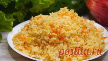 Рис с луком и морковью в духовке. Такой гарнир приготовить не составит...