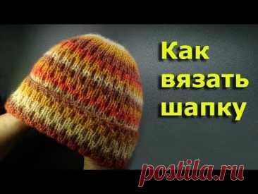 Как вязать шапочку на спицах