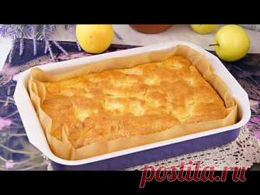 🍎Нежная и сочная яблочная шарлотка на сливках! По-домашнему вкусный яблочный пирог!🍏
