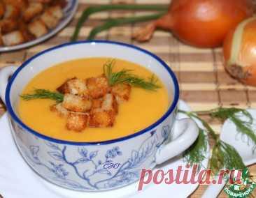 Французский тыквенный суп – кулинарный рецепт