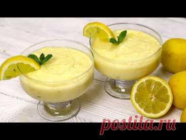 🍋 У вас есть лимон? Сделайте этот освежающий лимонный десерт за считанные минуты.