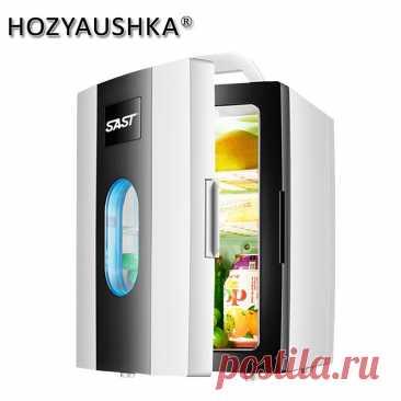 4827.13руб. 50% СКИДКА|Маленький автомобильный мини холодильник на 10 л, холодильник для дома и студенческого общежития двойного назначения, домашний маленький холодильник с подогревом и cooli|Автомобильные холодильники|   | АлиЭкспресс Покупай умнее, живи веселее! Aliexpress.com