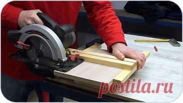 Как сделать простую 90-градусную направляющую для ручной циркулярки и лобзика Здравствуйте, уважаемые читатели и самоделкины!Одним из распространенных инструментов даже у начинающих столяров является ручная дисковая пила.Основная задача этого инструмента — прямой рез по разнообразным деревянным листовым материалам.При нарезке деталей для мебели, досок и бруса, чаще всего