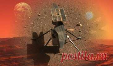 Проблему в отказе работы вертолета Ingenuity решают специалисты NASA | VestiNews. Люди, события, факты | Яндекс Дзен