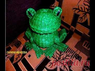 мк лягушки часть 1