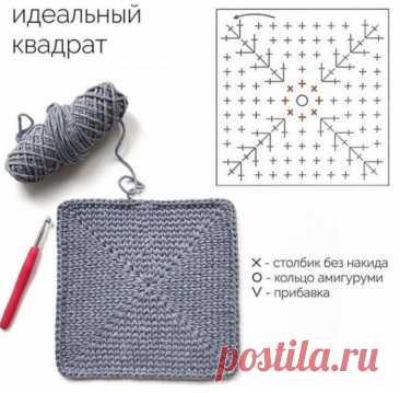 Как связать идеальный квадрат крючком