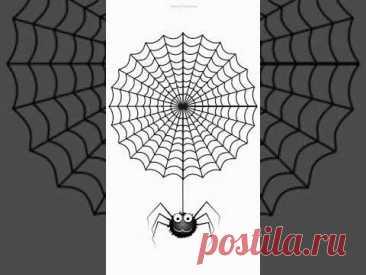 Нарисовала паука и паутину - YouTube