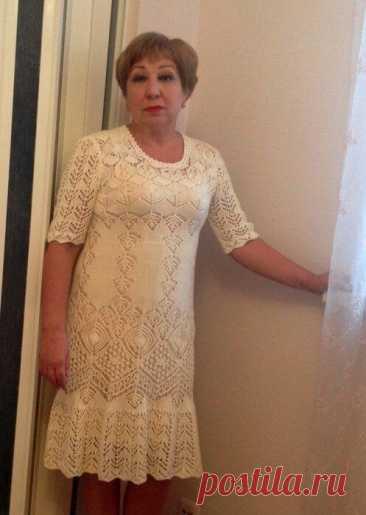 El vestido por los rayos