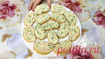 Закусочный рулет-омлет на праздничный стол   Ольга Лунгу   Яндекс Дзен
