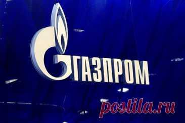 «Газпром» договорился с Венгрией о поставках газа в обход Украины. Российская компания «Газпром» договорилась с Венгрией о поставках газа в обход Украины, подписав два контракта на поставку 4,5 миллиарда кубометров газа в год в течение 15 лет — до конца 2036 года. Соглашение должно вступить в силу 1 октября, оно предусматривает возможность изменения условий через 10 лет.
