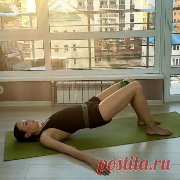Укрепление мышц тазового дна для женского здоровья   Екатерина Юрочкина   Яндекс Дзен