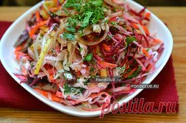 "La ensalada ""Чафан"" — la receta con poshagovymi por las fotografías en Foodclub.ru"