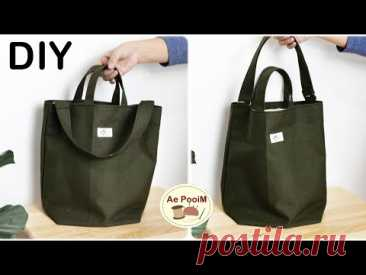 Tote bag making , easier than you think - YouTube