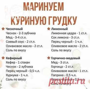 #рецепты