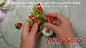 Ягодки из узкой ленты, брошь цветы канзаши _diy satin ribbon flower