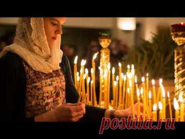 Древняя молитва оптинских старцев - YouTube