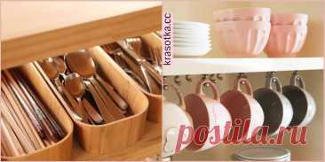 Организация хранения в кухонных шкафах: 11 свежих идей | Красотка | Пульс Mail.ru Кухня считается одним из самых уютных мест в доме. Она есть в каждом доме. Помимо плиты и стола здесь хранятся посуда, аксессуары и прочая...