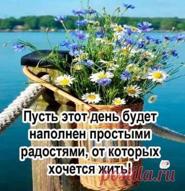 Фото группы ♡ ВДОХНОВЕНИЕ ДУШИ ♡