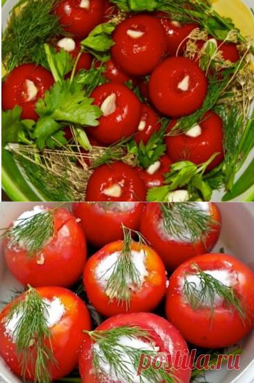 Превосходный рецепт, любимый с детства, так готовили все бабушки в нашей округе - помидоры без попок 🍅 | Правильно готовим | Яндекс Дзен