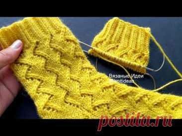 Красивый узор для вязания носков!