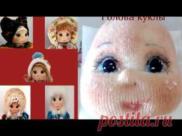506.Голова куклы -утяжка лица. Сделать голову куклы из шаров пенопласта и носка.Cabeza soft.
