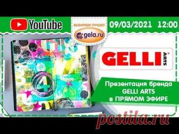 Как использовать пластину GELLI ARTS   Рисуем акриловыми красками и акварелью   Как сделать оттиск
