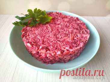 Вкусный салат из свёклы «Розовый фламинго» на каждый день! Салаты со свеклой очень популярны, но обычно это салат со свеклой и черносливом или всем привычный винегрет. Я хочу предложить вам рецепт салата из свёклы и сыра, который мне нравится, он из категории...