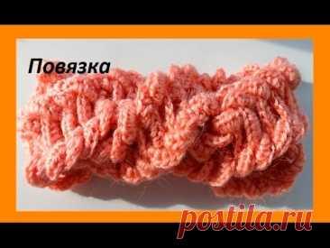 Оригинальная  повязка на голову - Crocheted headband (узор#80)