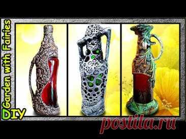 Bottle Art: 3 Способа сделать Надежную Ручку для Декоративной Бутылки.