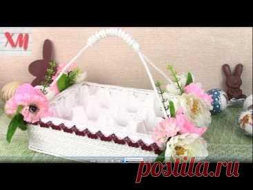 Нарядная корзинка для пасхальных яиц/ Egg basket DIY. ХоббиМаркет