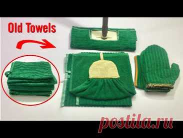 6 великолепных способов повторно использовать старые полотенца / не выбрасывать старые полотенца