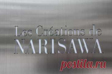 Les Creations de Narisawa - DYNASTY OF CHEFS Нетипичный французский ресторан в Токио, уже третий год подряд был признан лучшим в Азии. В общем рейтинге он находится на