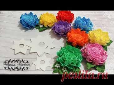 Что общего? Цветы из фоамирана и шаблоны звездочки.Простой способ