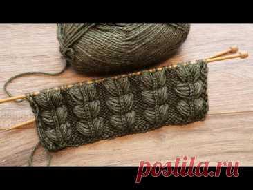 Узор 3D листья спицами 🍁 3D leaves knitting pattern