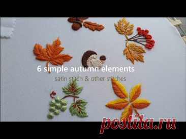 2 Amazing Embroidery | Autumn botanical collection / satin stitch & other stitches