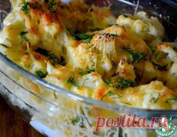Сливочная цветная капуста – кулинарный рецепт