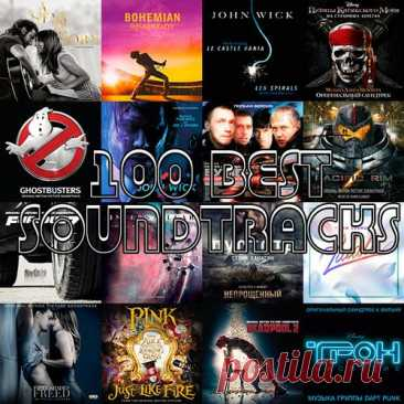 100 Best Soundtracks (2019) Mp3 Исполнитель: VAНазвание: 100 Best SoundtracksГод выхода: 2019Жанр: SoundtracksКоличество треков: 100Качество: mp3   320 kbpsВремя звучания: 05:41:16Размер: 780 MBTrackList:01. Queen - Bohemian Rhapsody (Remastered 2011)02. Ennio Morricone - The Professional (из фильма «Профессионал»)03. Lady