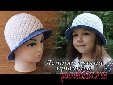 El sombrero veraniego por el gancho | Summer hat crochet pattern